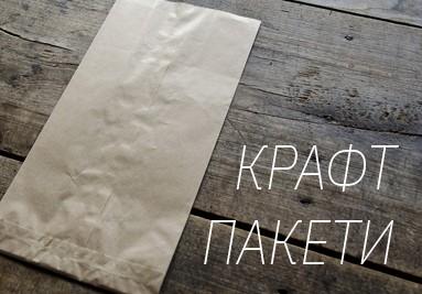 Крафт-пакети з друком